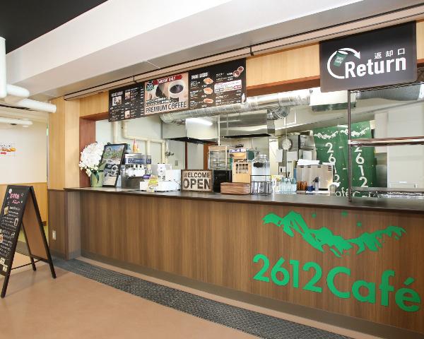 2612Cafe