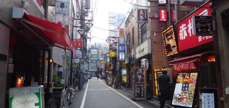 東京四谷新宿三丁目をぶらり探訪