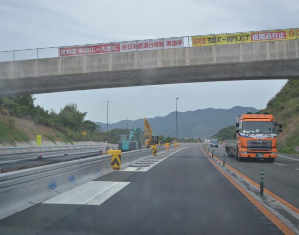 高松自動車道