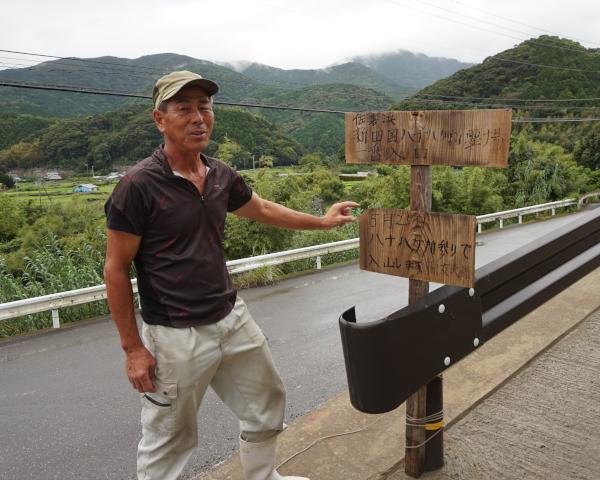 佐喜浜元気プロジェクトの西河さん