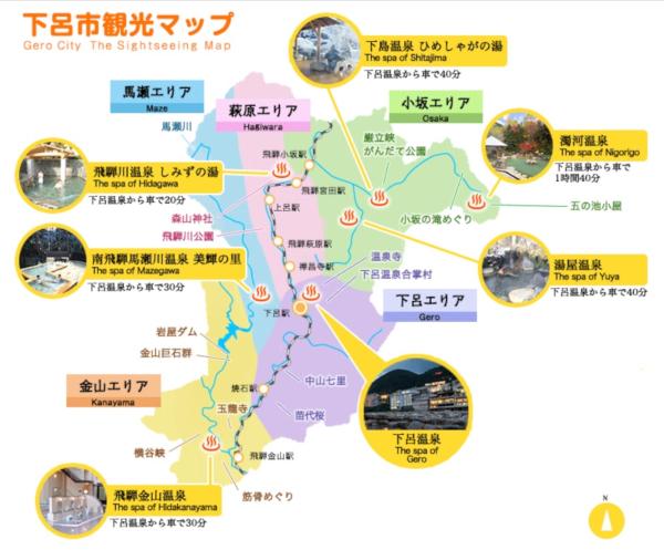 下呂市観光マップ