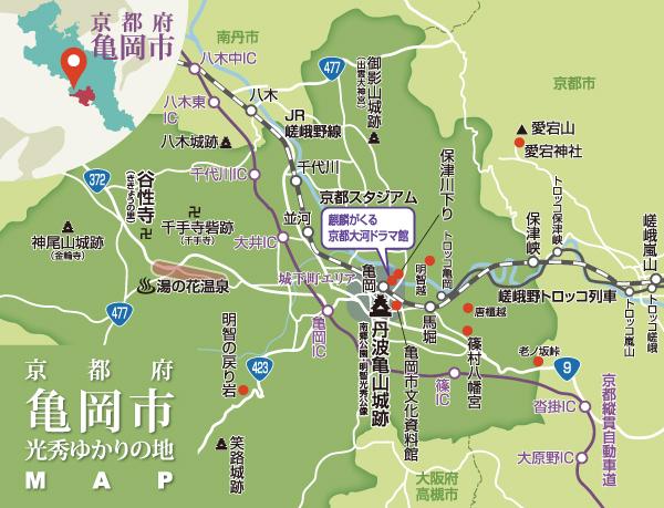 亀岡市マップ